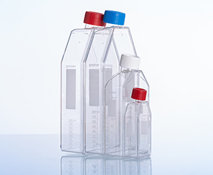 Filter Cap Suspension Culture Flask || Jain Biologicals Pvt Ltd India || Greiner Bio-one