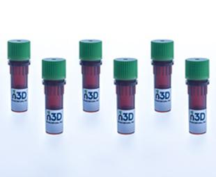 NanoShuttle™-PL Refill || Jain Biologicals Pvt Ltd India || Greiner Bio-One