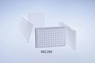 PCR Microplates    Jain Biologicals Pvt Ltd India    Greiner Bio-one